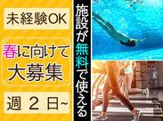 各線金沢八景駅より徒歩10分◎円形の外観が特徴的☆地元の方に支持されているスポーツクラブ!まずはお気軽にご応募ください!