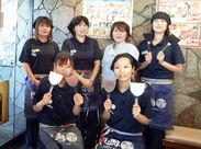 楽しく働きたいなら【徳川】で決まりっ! 週1~スキマ時間にお仕事OK★ 7日毎のシフト提出だから プライベートも大切にできます!
