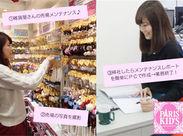 ★レアバイト★ 雑貨屋さんで売り場づくりや在庫管理をお任せ!可愛いアクセサリーに囲まれて楽しく働ける!