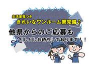 人気の横浜エリア★ 他県からも応募も大歓迎!