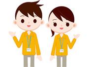 週2日~OK⇒学校や習い事との両立も◎ 「平日のみ」「土日のみ」など 働き方はお気軽にご相談ください!