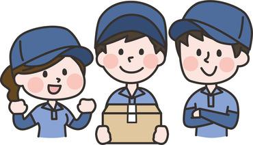 【冷凍庫内での仕分け作業】夜からお仕事したいな♪土日だけお仕事したいな♪おすすめのお仕事登場(^^)/ひんやり倉庫でカンタン仕分け♪