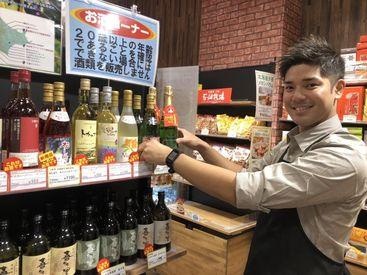 【北海道産品の販売スタッフ】~北海道が好きな方必見~