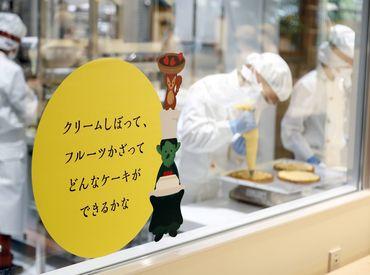 ★マイナビバイト初募集★ 京都の有名洋菓子店で製造スタッフ大募集♪  昨年の10月にできた「ロマンの森」内の工房でのお仕事◎