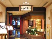 ホテル内「日本料理 和 みなもと」で調理補助♪カンタンなことから始めましょう◎いろいろな料理にもチャレンジできます!