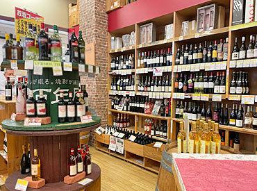 """【ワインアドバイザー】ゆめタウン久留米店にある世界中のワインを取り扱うお店☆資格者常駐で安心!ワインの知識を学んで""""ワンランク上""""の自分に♪"""