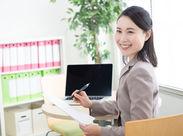 今までの事務経験を活かして活躍できる!≪プライベート優先でOK◎≫休みが充実しており、働きやすい環境です☆ ※画像はイメージ