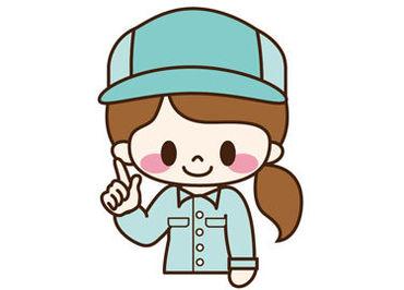 【検査スタッフ】■週払いOK毎週お給料日があるって嬉しい♪■お仕事製品の目視検査☆製品の計数、検査等。難しい作業ではありません☆