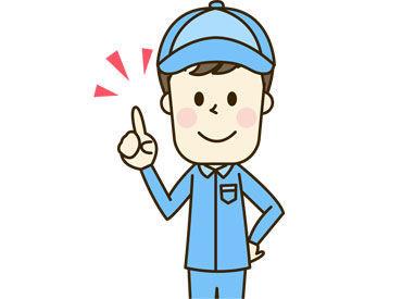 20年以上の歴史がある『西日本ブレーンサービス』 勤務地・職種など働き方色々♪ アナタにピッタリのお仕事がきっと見つかる☆