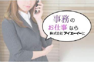 勤務スタート日等、お気軽にご相談ください♪ 「お話だけでも聞きたい」等お問い合わせだけも大歓迎!