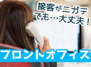 スタッフは500円でサウナ&宿泊OK、水素水飲み放題!!普通の仕事じゃなかなかない、嬉しい待遇揃ってます♪