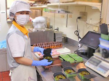 毎シーズンごとの新作ドーナツや 期間限定、コラボ商品など 可愛いドーナツがいっぱい♪ 社割でお得に食べられる(´ω`*)
