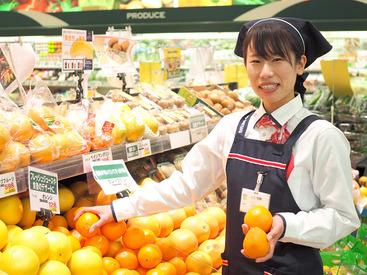 【スーパーマーケットSTAFF】「和やかな雰囲気で楽しい!」と大好評です◎地域にもスタッフにも愛されるスーパーで春から一緒に楽しくお仕事しませんか◎♪