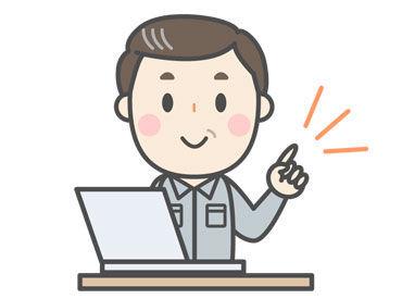 【プログラマ】<<経験必須のお仕事です>>高時給2300円~でガッツリ稼げる!アクセス抜群な【名駅エリア】で働こう!