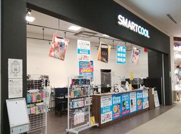 ~8月にOPENしたばかり☆彡~ まだまだ新しいお店です♪ このバイトならではの、たくさんの出会い・楽しさもいっぱい!