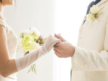 +*。こんなあなたに*。+ 「婚活業界に興味がある」 「幸せな人をみると嬉しくなる」 「接客経験がある」など! ※画像はイメージ