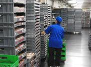 ≪おシゴトはカンタン!≫空調完備の快適センターでお仕事です♪ パンの仕分けがメインなので、力仕事も少なく安心~★