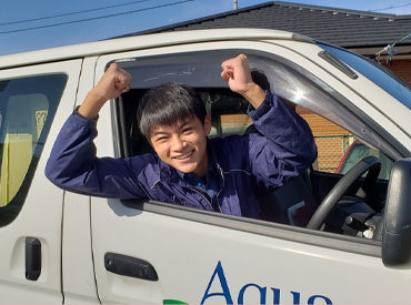社員登用実績あり☆頑張りはしっかり評価します! 「上場企業で定年までしっかり働きたい」 その願いを叶えましょう!