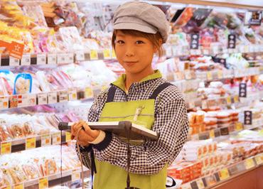 【食品日配スタッフ】お仕事ついでにお買い物できちゃう♪━【お買物割引制度】で家計の節約にも◎シフト柔軟⇒扶養内勤務OK!