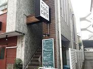 和光市駅より<徒歩2分>の好アクセス★学校終わりや予定の合間に通いやすい◎こだわりの肉料理が自慢のお店です♪*