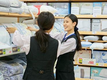 大学生、主婦、シニアなど 幅広い年代のスタッフが多数活躍中★ 初心者も大歓迎です!