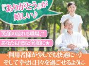 面接時にお好きなDRINKプレゼント★面接に来られる交通費も最大2000円まで支給します◎