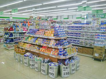 日用品や食品などをシッカリ取り揃えているドラッグストア!地域の方々に愛されるお店を目指しています♪