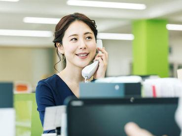 20~40代の男女活躍中! 快適なオフィス内でのお仕事♪ 長期で働きたい方大歓迎です!