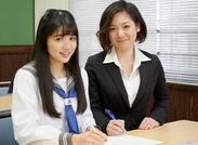 学生はもちろん、主婦(夫)の方、中高年の方も大歓迎!!特別な資格はいらないので、年齢問わず活躍できます♪