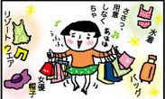 ●人気エリア♪西武池袋店内でのオシゴト! ●朝ゆっくり×週2日~!土日のみもOK! ●学生・Wワーク大歓迎♪