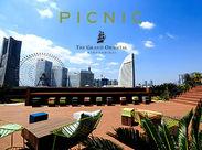 ~今までにないコンセプトのお店~ 横浜の中心でピクニック×キャンプ気分でランチができちゃう♪
