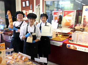 季節やイベントに合わせて 常に新商品のパンが並ぶ♪ もちろん定番商品もたくさん! ワクワクするお店作りを心掛けてます◎