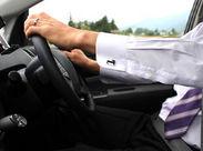 役員付のドライバーのお仕事。 安全で快適な運転ができるよう心掛けてください。