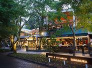◆おしゃれでキレイなお店◆ 天井が高く開放的なのも人気の秘密! のびのびと働けるアットホームな環境です☆