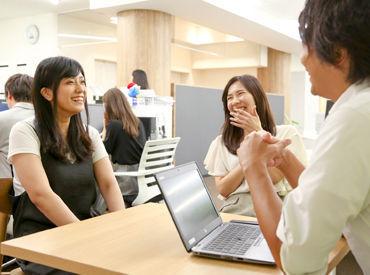 <安定企業で楽しく働きませんか?> 自分のスキルを活かして様々な業務に挑戦!
