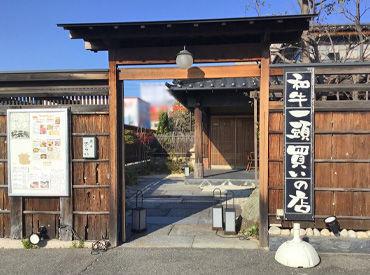 \ちょっと珍しい!?/ 日本庭園のある、おしゃれな焼肉店☆*。 黒毛和牛など、お肉にもこだわっています!!