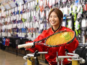 【スポーツ用品の販売スタッフ】「スポーツが大好き」という方も「スポーツの経験や知識がない…」という方も大歓迎★社割でスポーツ用品がお得にGETできる♪