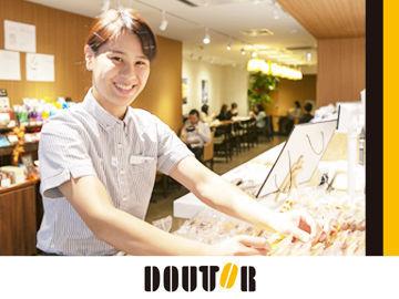 ☆★憧れのカフェでお仕事★☆ 10~20代の仲間が毎日楽しく活躍中! 学生さんに人気の秘密はコチラ♪ < < < < < < < <