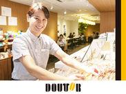 美味しいコーヒーやホットドッグが人気☆ ドトールコーヒーショップ 平塚ユーユー駅前館店