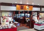 """☆空港店内でのお仕事☆ 旅行されている方に高知での最後の思い出となる""""おもてなし""""を! 先輩スタッフがサポートしますよ♪"""