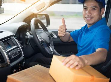 ≪未経験大歓迎≫ 免許はAT限定でもOK! ミニバンで軽貨物配達をお任せします◎ 難しい作業一切なし! ※画像はイメージです