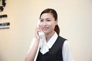 \経験を活かして★高収入/ あなたの笑顔でお客様をおもてなし♪ 勤務時間帯が選べるので プライベートも充実間違いなし♪