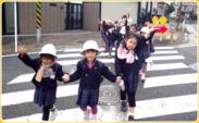 幼稚園までは徒歩通園◎ 朝から子ども達が手を繋いで登園してもらうことにより、交通ルールを一緒に覚え、たくましく育ちます!
