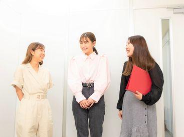 <20代~30代女性staffが多数活躍中♪> 服装・髪型・髪色・ネイル・ピアスALL自由☆ オシャレも楽しみながら働けます◎