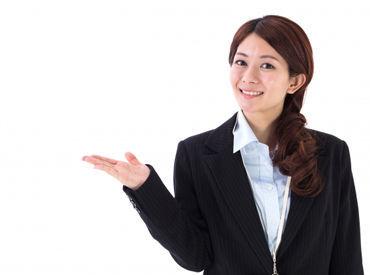 仕事探しの不安、悩み、全部解決します! 入社後もしっかりフォローします◎ ※画像はイメージです。