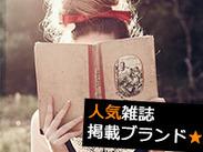 ◆◆大人気!アパレル販売のお仕事♪◆◆