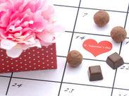 バレンタインスタッフ募集中!人気のチョコレート販売♪