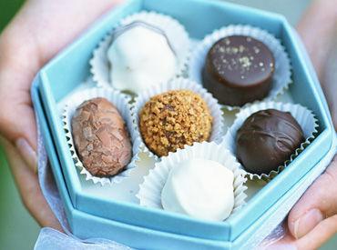 【チョコレートの検品など】――出来上がったチョコをチェックするだけ♪なのに…≪Max時給1413円★≫希望の時間で働けます◎朝だけ・昼だけ・夜だけ etc
