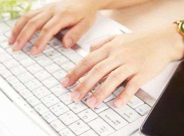 レギュラー勤務で、安定的な収入をGET!! 主婦さんが多く活躍されているので、 助け合って働けますよ◎