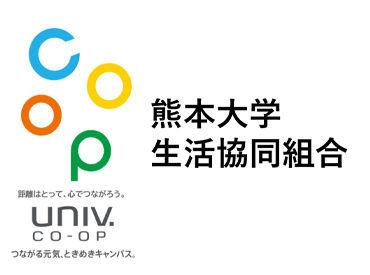 """お弁当には学生さんの大好物と""""愛情""""もたっぷり☆ 熊本大学内で販売される、大人気の商品です♪ 60代まで幅広い世代が活躍中!!"""